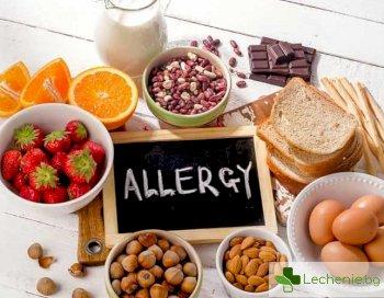 Изобретена е ваксина срещу хранителните алергии при деца