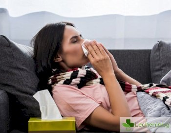 Топ 5 средства потенциално опасни за здравето при хрема