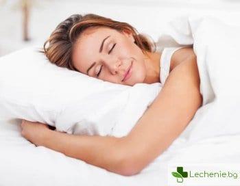 Обезболяващи - бодърстване и безсъние