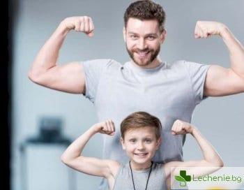 Защо за имунитета на мъжете витамини изобщо не стигат