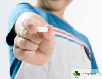 Как новите лекарства помагат за справяне с тежките епилептични припадъци