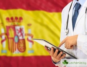 Испания - най-здравата нация на света, а къде е България