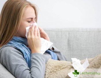 Изкривена носна преграда – топ 8 проблема със здравето, които предизвиква