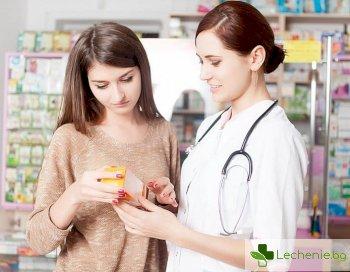 Какво е важно при изписване на ново лекарство