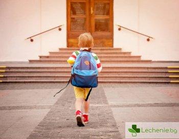 3 качества, които ще са най-необходими на децата в бъдеще