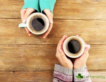 Как да пием кафе по време на пандемия, не е ли опасно да го правим