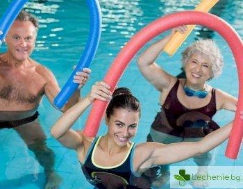 Как да останем в отлично здраве, въпреки напредването на възрастта