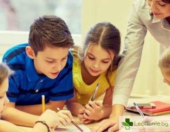 Социални навици на децата