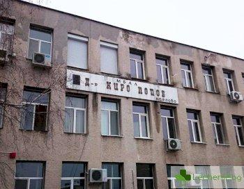 Масова оставка на лекарите от МБАЛ д-р Киро Попов в Карлово