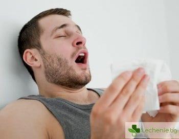 Разкриват опасността от кихане със запушен нос и затворена уста