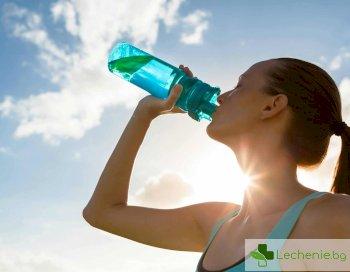 Колко вода трябва да пием на ден - наръчник
