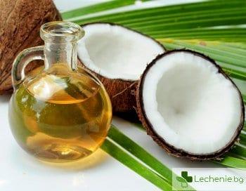 Полезните свойства на кокосовото масло