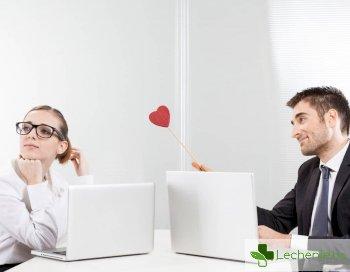 Флиртът с колегите е полезен, предпазва и повишава