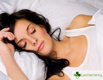 Защо 7 часа сън понякога е по-добре от 8?