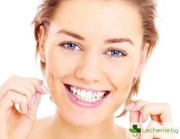Конец за зъби или иригатор – кое е по-доброто решение за устна хигиена