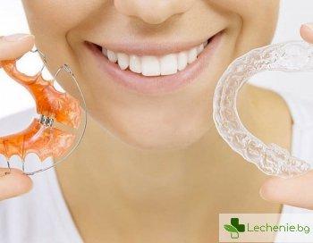 Апарат за всеки зъб при проблеми със захапката при възрастни