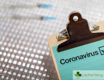 Конюнктивит най-ранен симптом на COVID-19 пневмония