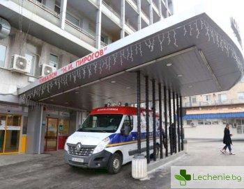 Болниците у нас се готвят да посрещнат 4000 с усложнения на COVID-19