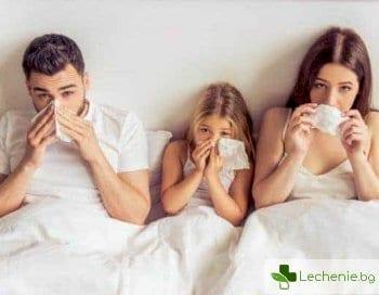 Алергичен риносинузит - каква е причината за алергия