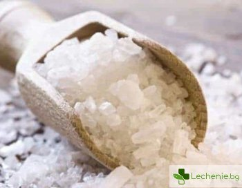 Английска сол - защо е абсолютно безполезна за отслабване и прочистване на организма