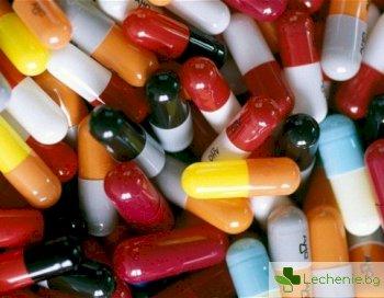 Антибиотици - спасение или смърт