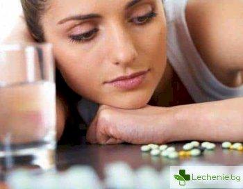 Антидепресанти - повече вредни, отколкото полезни
