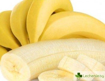 Лекарство ли са бананите за депресия и запек?