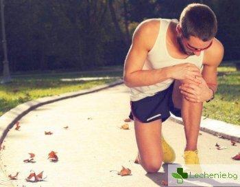 Топ 3 най-разпространени травми при бягане - за начинаещи и професионалисти