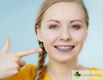 Зъбобол след поставяне на брекети - норма или патология