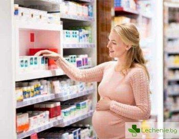 Топ 5 лекарства, които ТРЯБВА да бъдат в аптечката на всяка бременна