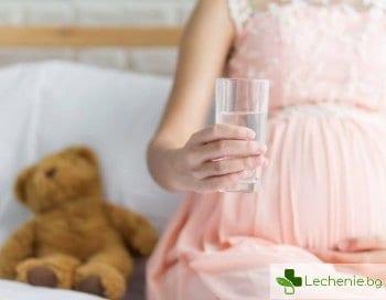 Газове и подуване на корема при бременност - как да се справим