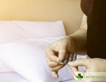 Защо противозачатъчните увеличават размера на бюста