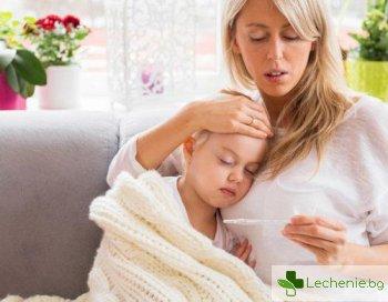 Ако детето се разболее преди морето - какво да правим, инструкция за родители