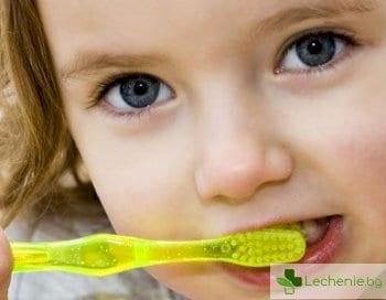 Оралната хигиена на бебетата и децата