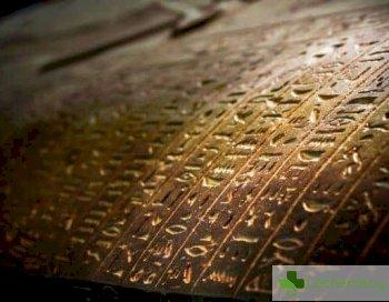 Топ 4 тайни от медицината в Древен Египет актуални до днес