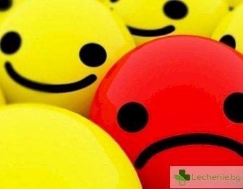 Добрите новини предизвикват негативни емоции