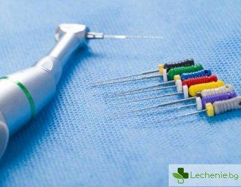 Ендодонтско лечение: омъртвяване на зъб - кога се налага
