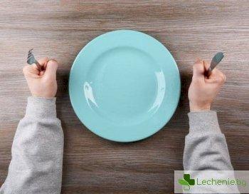Глад или самозалъгване - кога НЕ трябва да бързаме да ядем