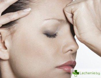 Как по естествен начин да се справим с главоболието?