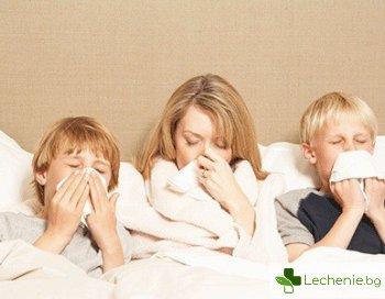 Каква е разликата между настинка и грип?