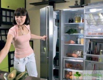 Салмонела, листерия, стафилокок - кой още обитава вашия хладилник
