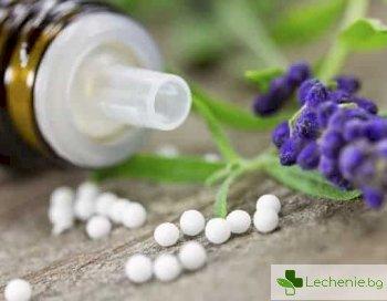 Хомеопатия за деца - защо НЯМА нужда от подобни лекарства