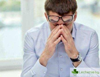 Хроничен стрес - причини и симптоми