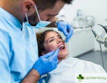 Колко зъби могат да се излекуват с едно посещение на зъболекар