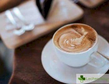 Кафето - ободряващ еликсир или източник на положителни емоции