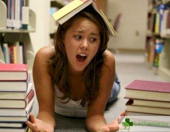 Как да четете повече книги