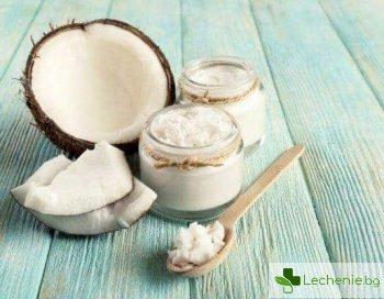 Кокосово масло в борбата с кариеса - нови изследвания