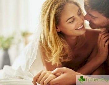 3 етапа на развитието на желанието за секс - от първата любов до щастливия брак