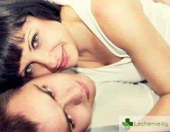 Мъжките ерогенни зони - какво е длъжна да знае всяка уважаваща себе си жена