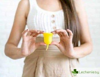 Ограничения при менструален цикъл - какво НЕ трябва да се прави